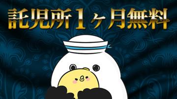 何時間でも何人でも1500円!