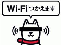 待機室にWi-Fi完備しました!