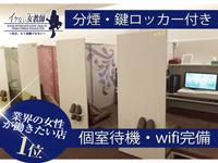 【全員】が個室待機デス!