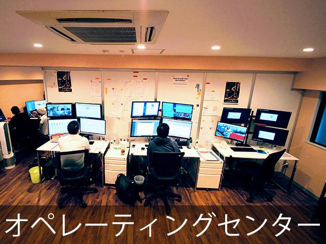英語・日本語両方でご案内可能