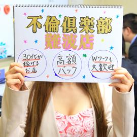 ◆◆大手グループ◆◆