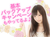 LINE応募→kenjiaraki