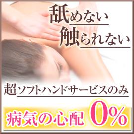 病気の心配O%です!!
