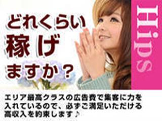 1日35000円~OK