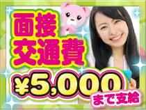 キュートの日はプラス5千円!