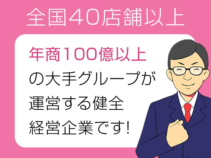 年間広告費10億円超!
