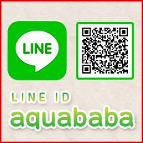 求人専用 LINE ID はコチラ