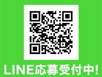 LINEID / ookubo3924