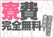通常1日2000円が一定期間無料