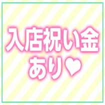 最大10万円☆ 獲得条件簡単!