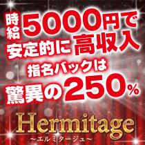 時給5000円