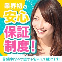 安心・充実の保証制度有り☆彡