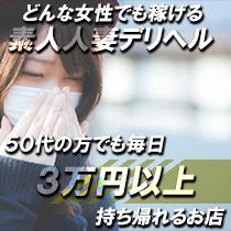 50代でも3万円以上稼げます。