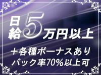 日給5万円以上可能です。