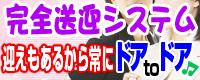 びしょぬれグループ