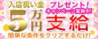 美巨乳&本当のエステ東京エスコートマッサージ