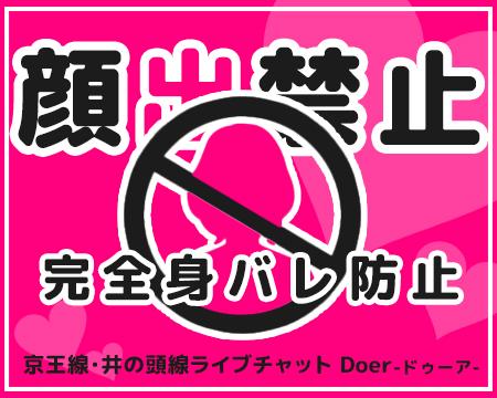 Doer~ドゥーア~