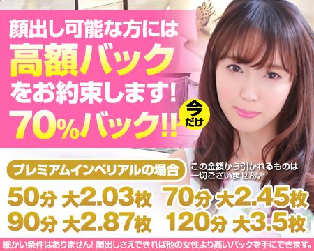 CLASSY東京・錦糸町店の求人バナー