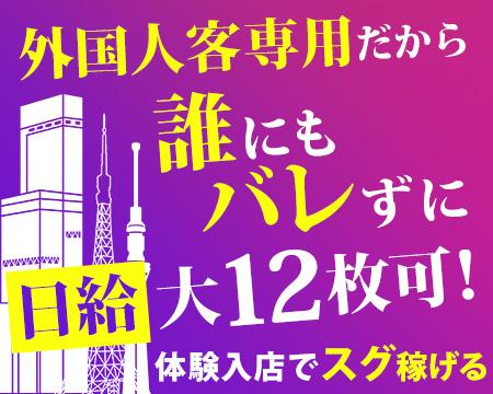 Tokyo Hentai Club(Shibuya)