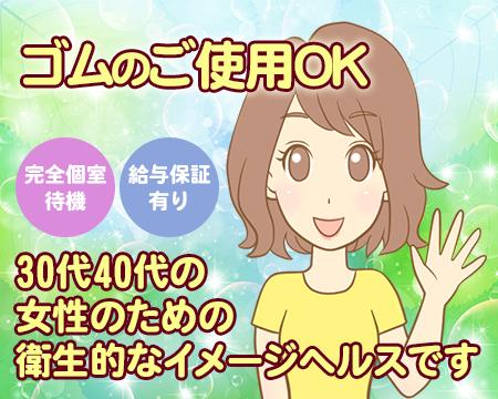 ミセスチャンネル 渋谷店