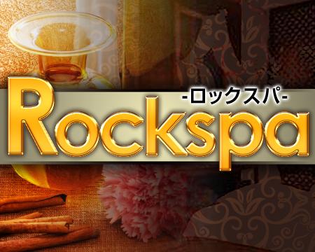 Rock spa〜ロックスパ