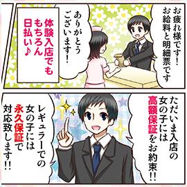 平成クリニック(ミクシーグループ)の求人情報画像11