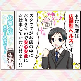 平成クリニック(ミクシーグループ)の求人情報画像9