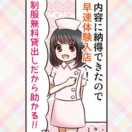 平成クリニック(ミクシーグループ)の求人情報画像6