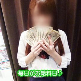 新橋平成女学園の求人情報画像12