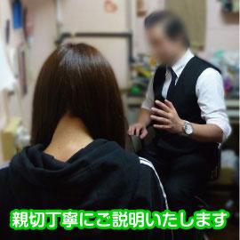 新橋平成女学園の求人情報画像11