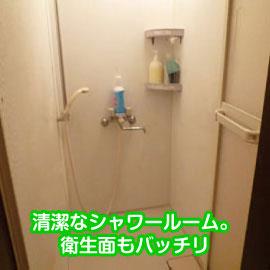 新橋平成女学園の求人情報画像10