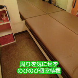 新橋平成女学園の求人情報画像9