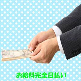 新橋平成女学園の求人情報画像8