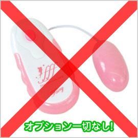 新橋平成女学園の求人情報画像5