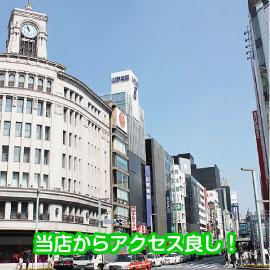 新橋平成女学園の求人情報画像2