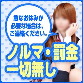 横浜平成女学園(ミクシーグループ)の求人情報画像12
