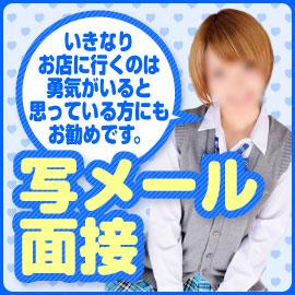 横浜平成女学園(ミクシーグループ)の求人情報画像11
