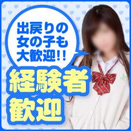 横浜平成女学園(ミクシーグループ)の求人情報画像9