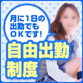 横浜平成女学園(ミクシーグループ)の求人情報画像8