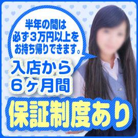 横浜平成女学園(ミクシーグループ)の求人情報画像7
