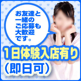 横浜平成女学園(ミクシーグループ)の求人情報画像6