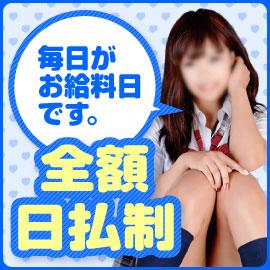横浜平成女学園(ミクシーグループ)の求人情報画像4