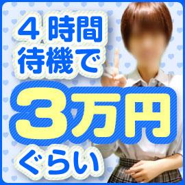 横浜平成女学園(ミクシーグループ)の求人情報画像3