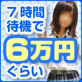 横浜平成女学園(ミクシーグループ)の求人情報画像2