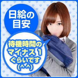 横浜平成女学園(ミクシーグループ)の求人情報画像1