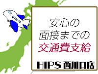 素人妻御奉仕倶楽部Hip's西川口の求人情報画像7