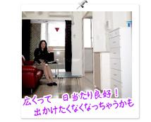 大阪デリヘル素人専門コンテローゼの求人情報画像9