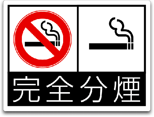 新宿手コキ研修塾の求人情報画像6
