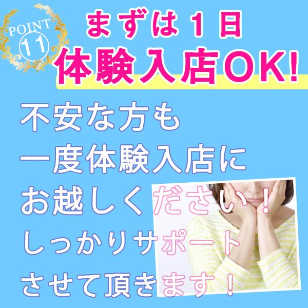 癒したくて千葉店~日本人アロマ性感~の求人情報画像11