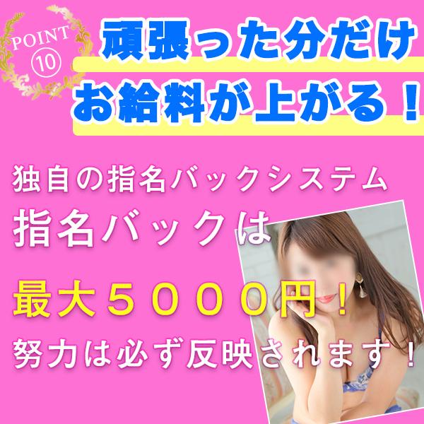 癒したくて千葉店~日本人アロマ性感~の求人情報画像10